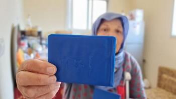 خمسة آلاف فلسطيني من غزة محرومون من البطاقة الشخصية